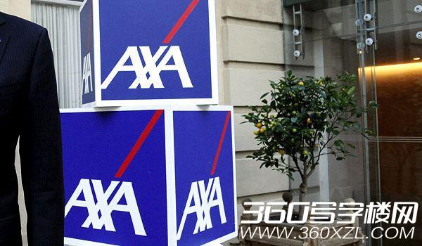 """近日,由全球最大保险集团AXA安盛集团(简称""""安盛"""")在华全资财产险子公司与原中国第一家专业车险公司天平汽车保险(简称""""天平"""")合并成立的新公司""""安盛天平""""正式在西安揭牌开业。据悉,安盛天平将致力于打造中国领先的互联网保险品牌,将充分借助西部发展契机,以现有的资源优势、专业优势为西安客户提供优质、高效、值得信赖的保险服务。这同时标志着中国市场上最大的外资财险公司为西安保险行业增添了新鲜血液。  AXA安盛   强强联手打造领先的互"""
